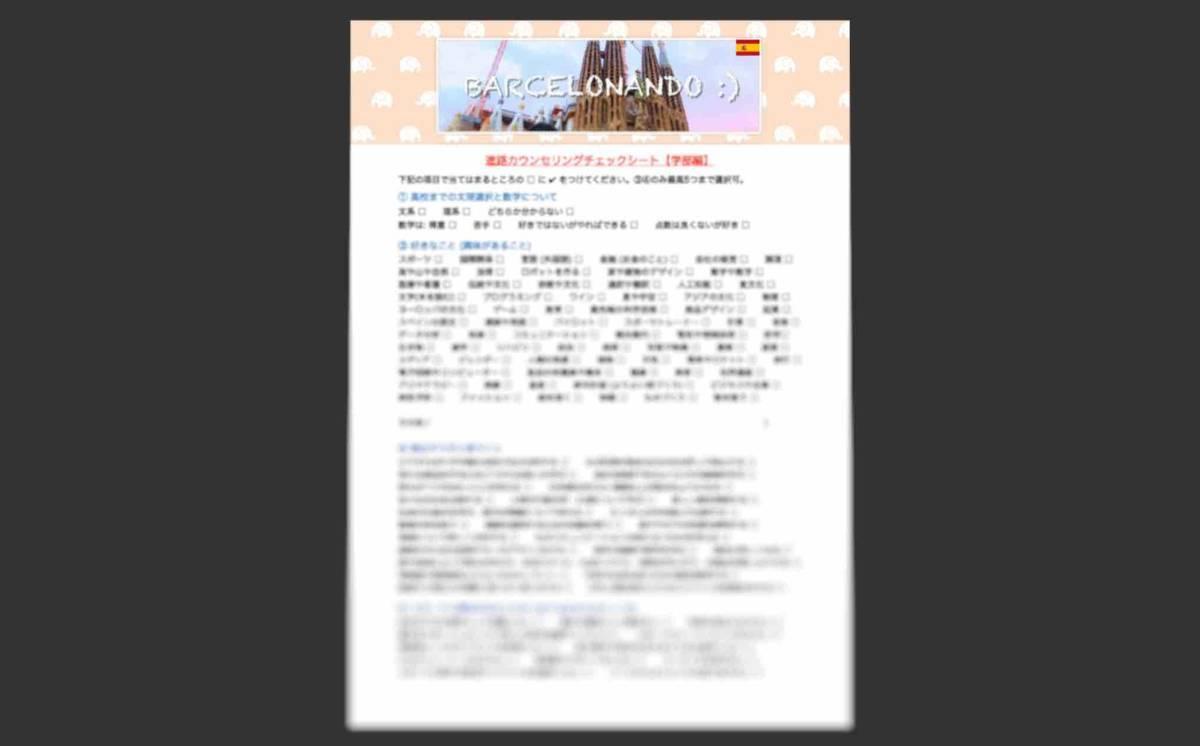 f:id:kaedetaniyoshi:20200503003335j:plain