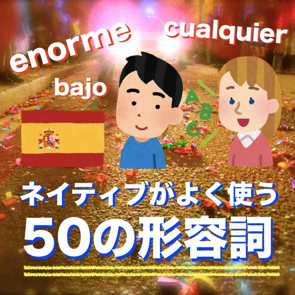 f:id:kaedetaniyoshi:20200520203557j:plain