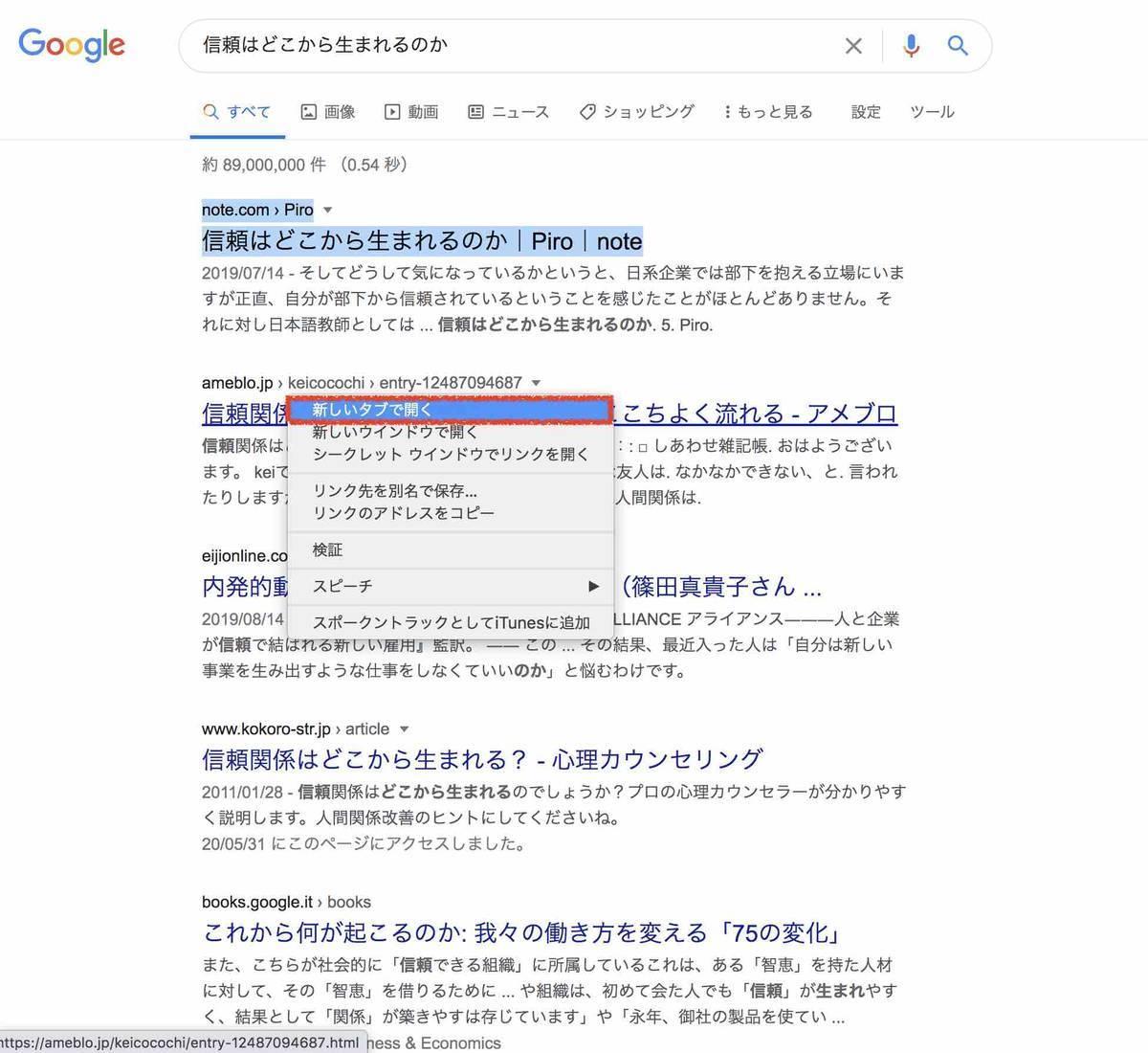 f:id:kaedetaniyoshi:20200602030152j:plain
