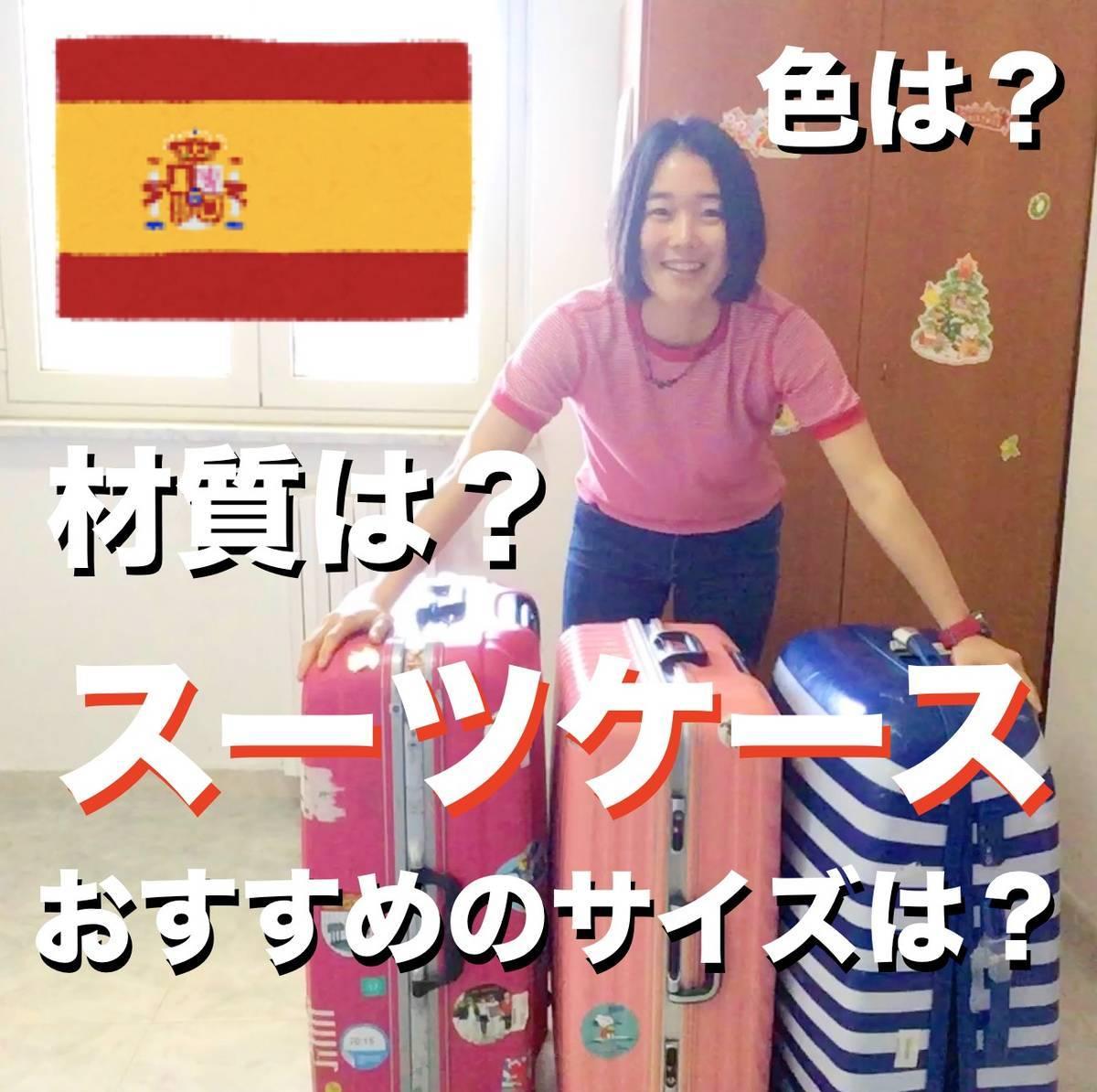 f:id:kaedetaniyoshi:20200607184102j:plain