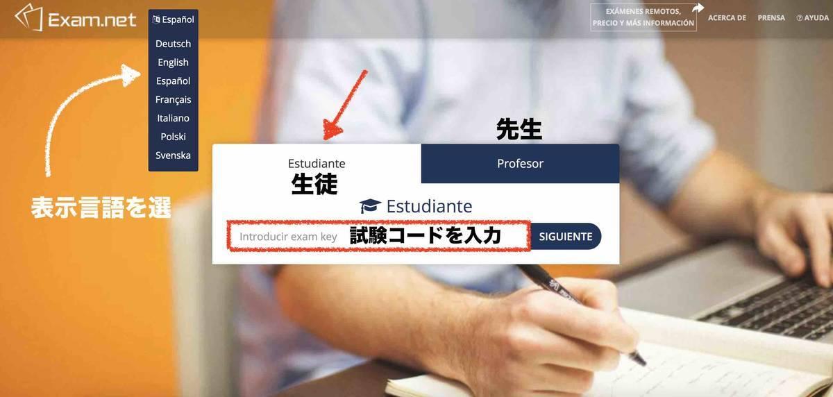 f:id:kaedetaniyoshi:20200619150101j:plain