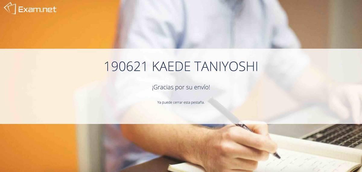 f:id:kaedetaniyoshi:20200619152448j:plain