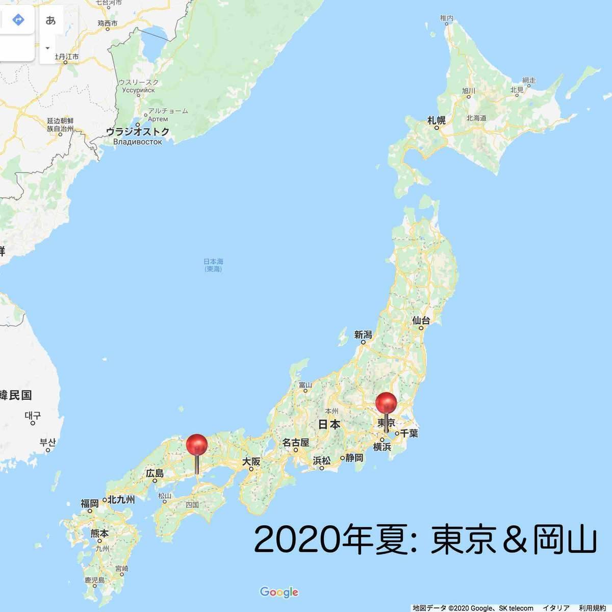 f:id:kaedetaniyoshi:20200626181833j:plain