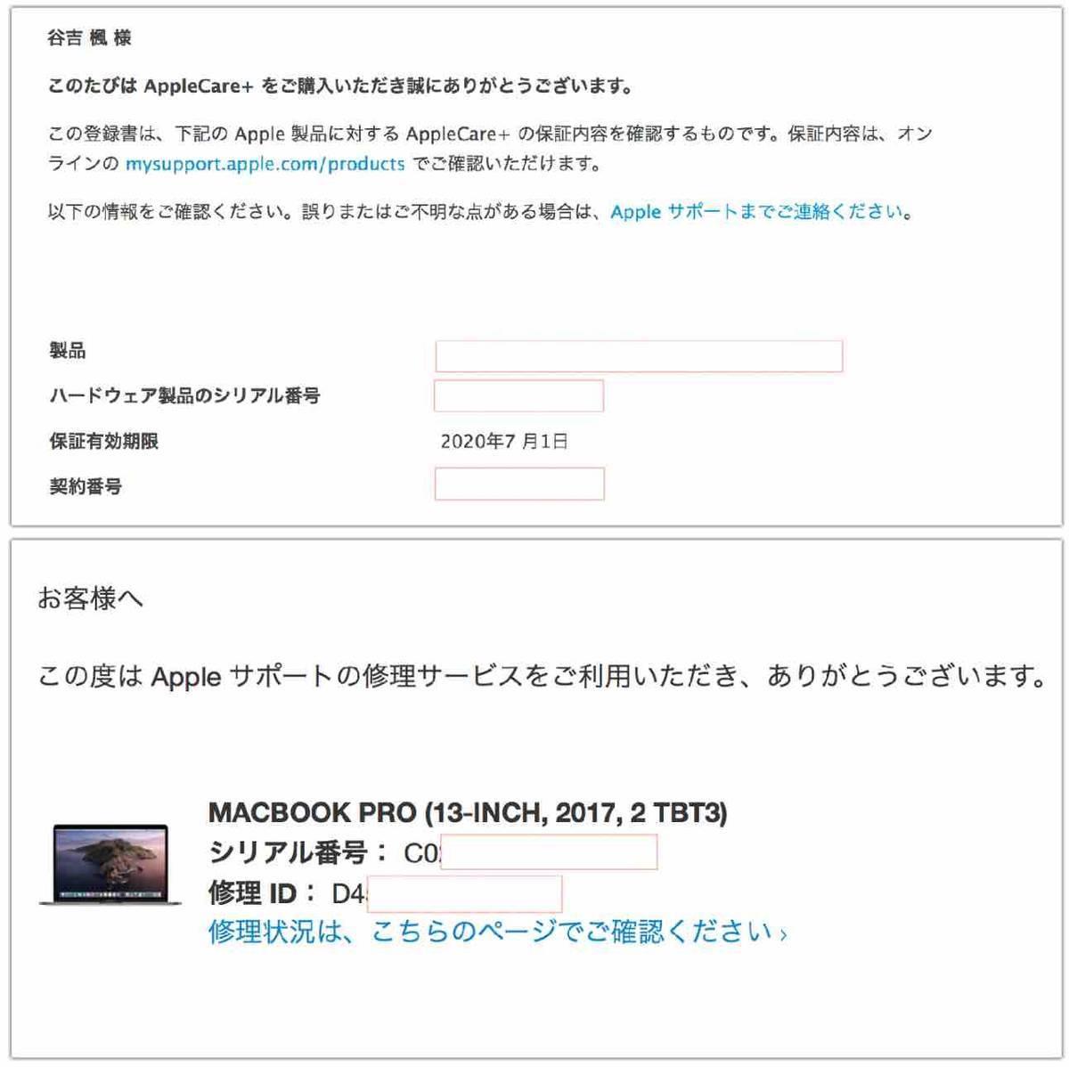 f:id:kaedetaniyoshi:20200702211520j:plain