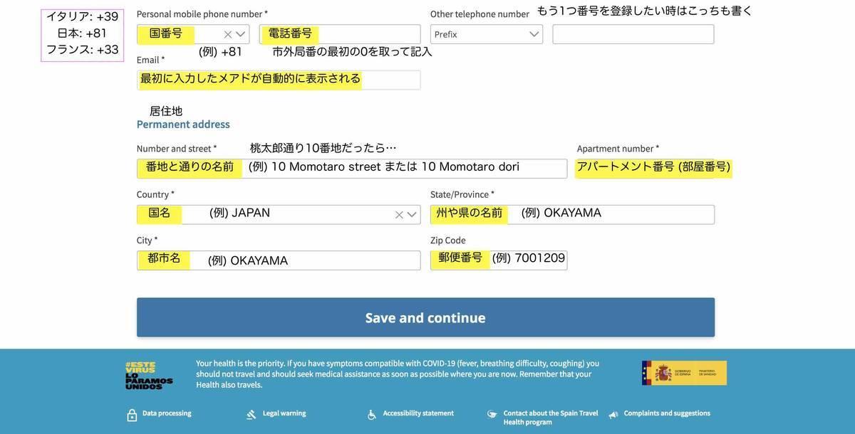 f:id:kaedetaniyoshi:20200706180533j:plain