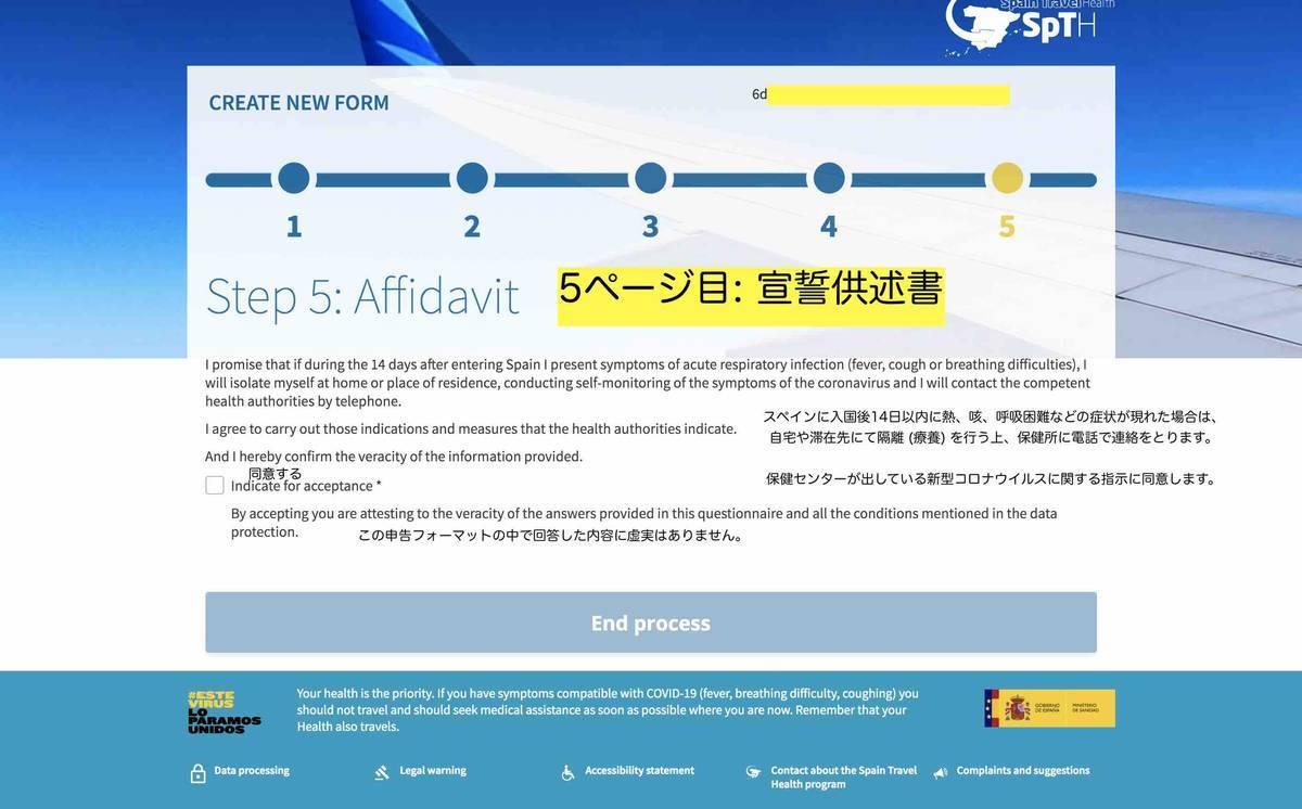 f:id:kaedetaniyoshi:20200709175432j:plain