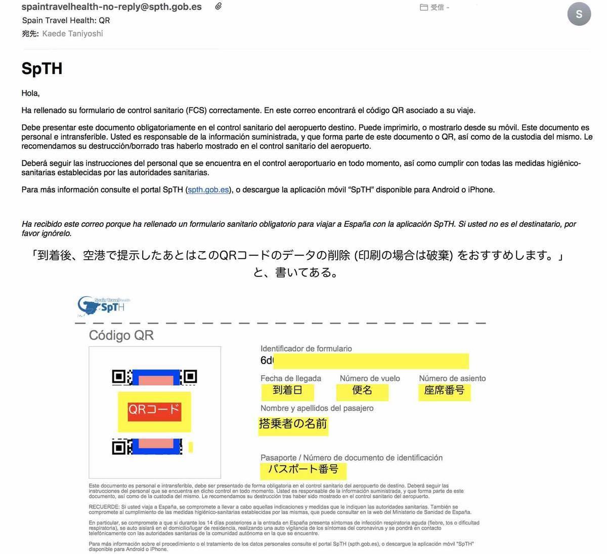 f:id:kaedetaniyoshi:20200709181019j:plain