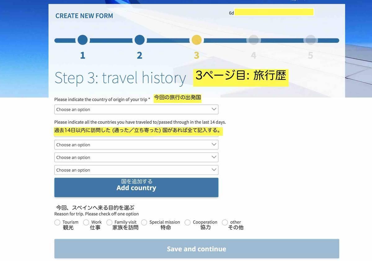 f:id:kaedetaniyoshi:20200709183350j:plain
