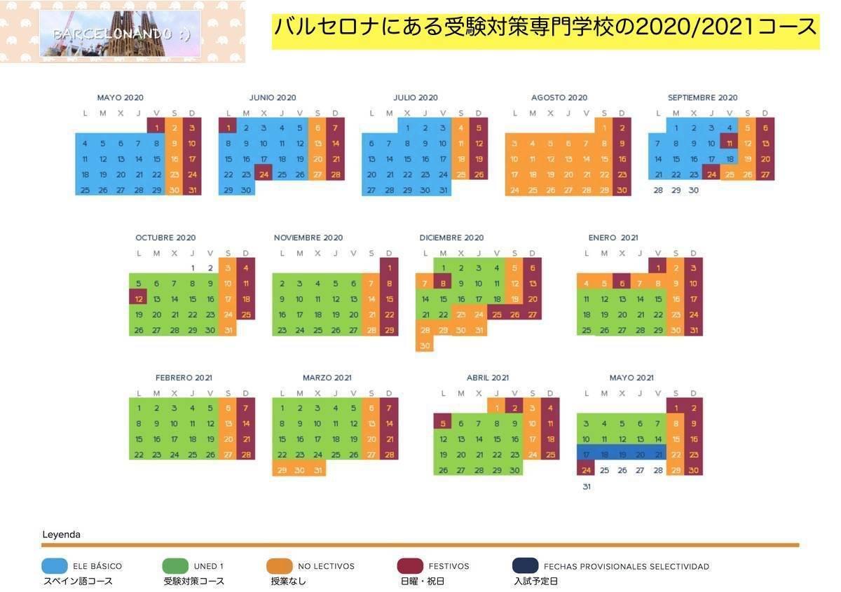 f:id:kaedetaniyoshi:20200719012527j:plain