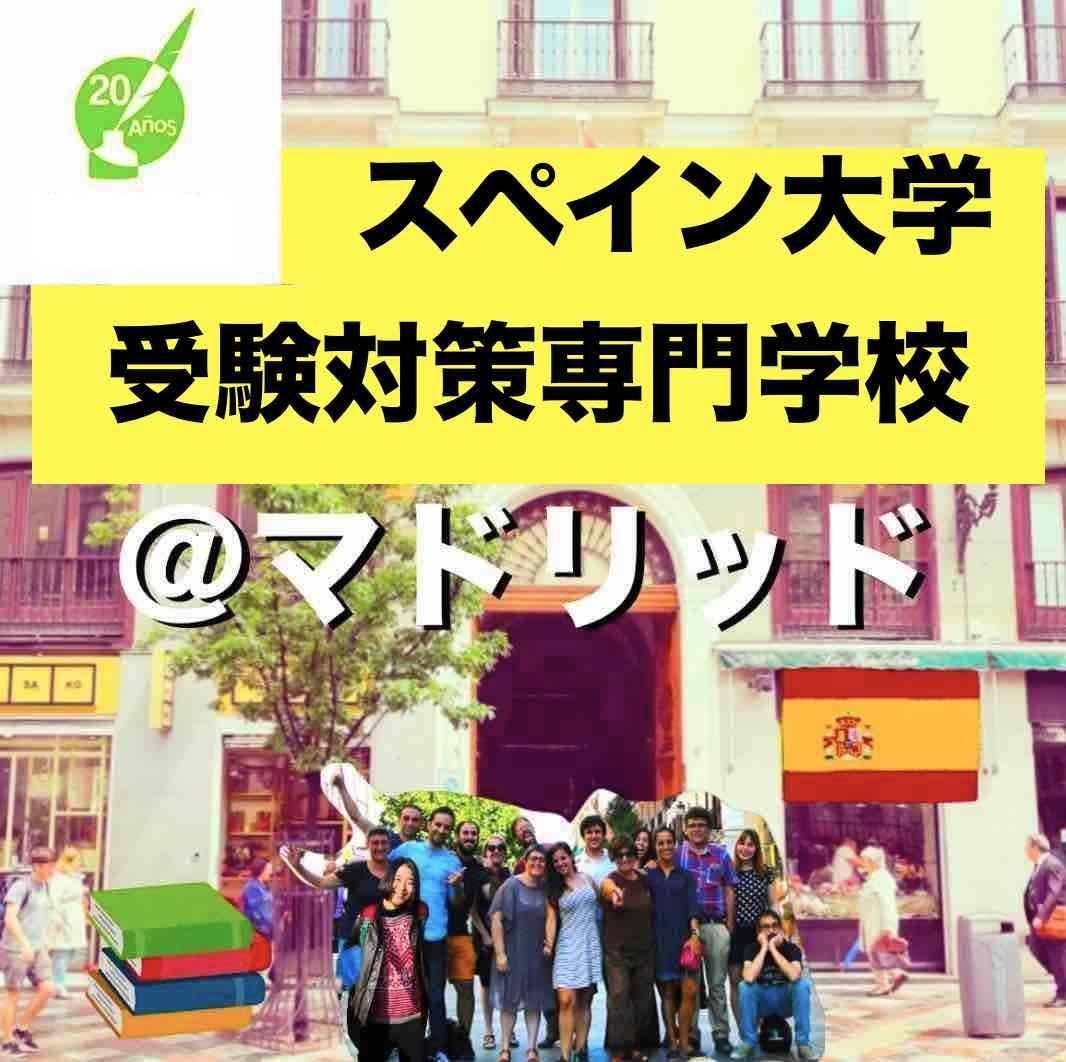 f:id:kaedetaniyoshi:20200719022924j:plain