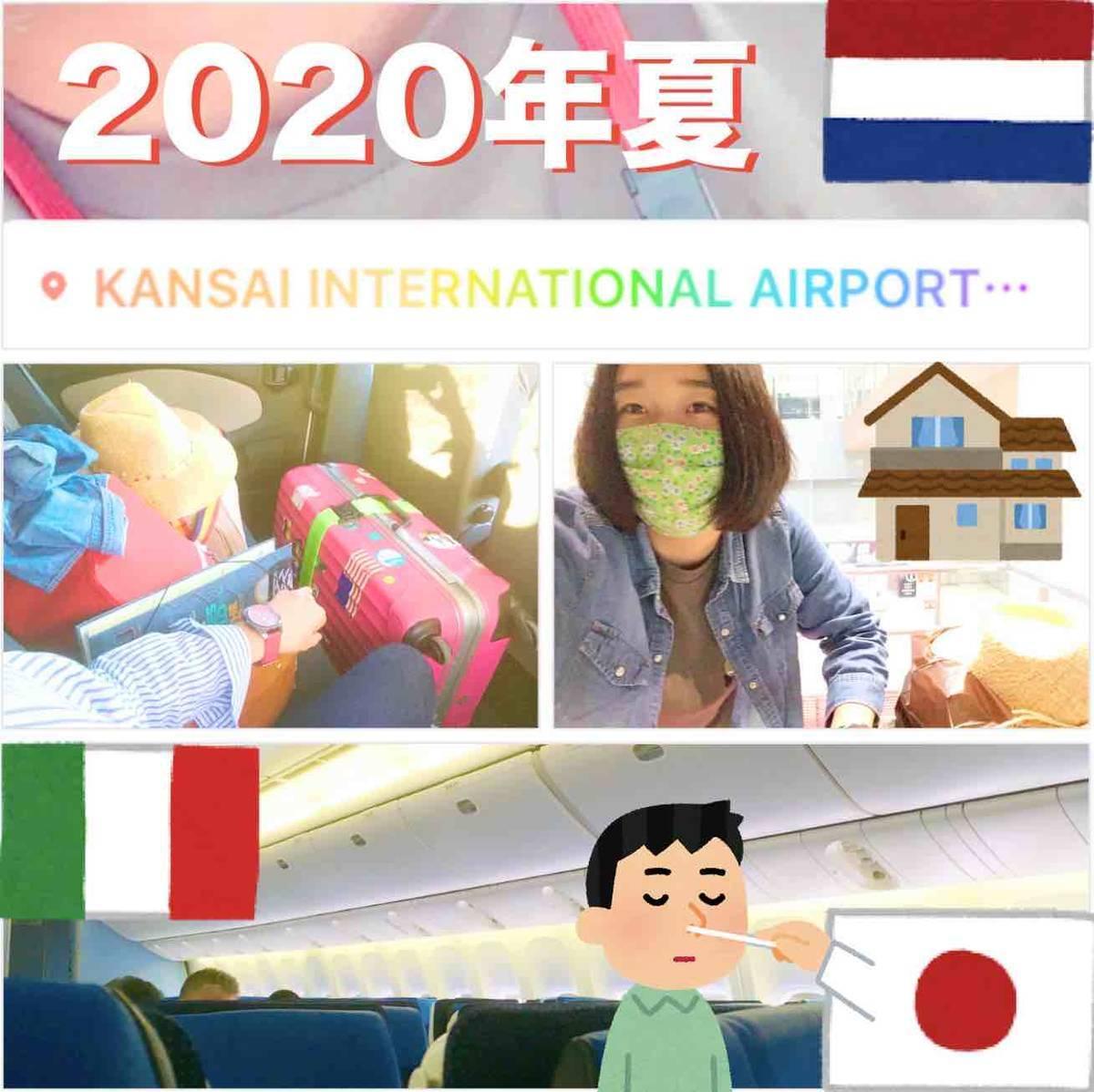 f:id:kaedetaniyoshi:20200728160908j:plain