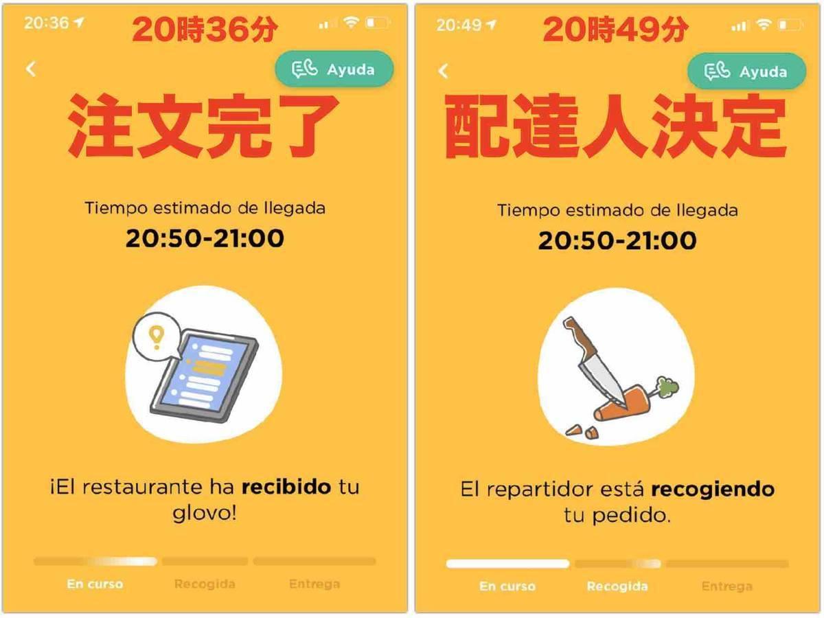 f:id:kaedetaniyoshi:20200928040135j:plain