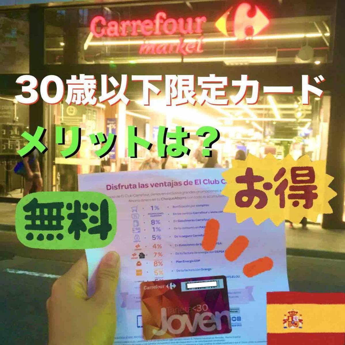 f:id:kaedetaniyoshi:20201001081129j:plain