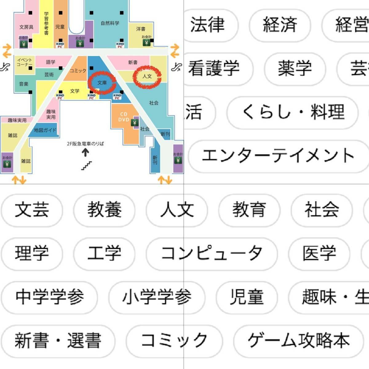 f:id:kaedetaniyoshi:20201019030100j:plain