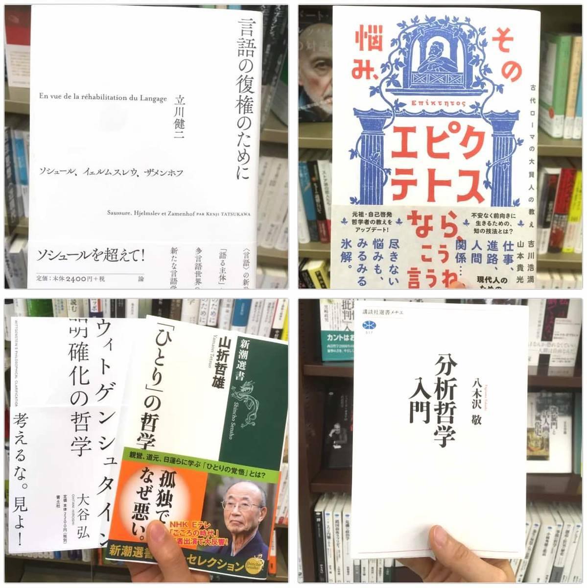 f:id:kaedetaniyoshi:20201019033302j:plain