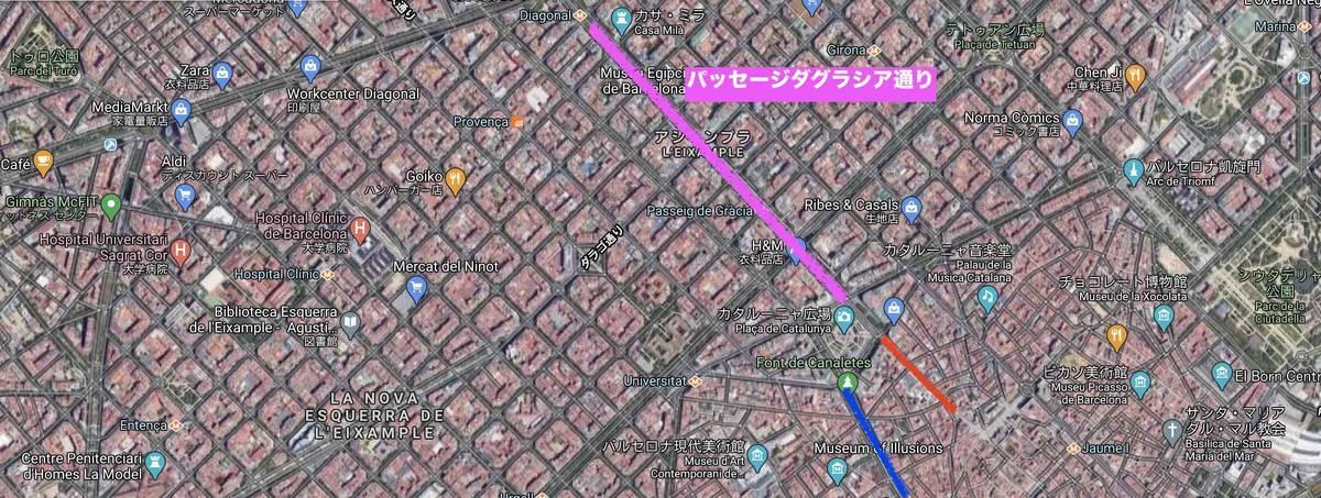 f:id:kaedetaniyoshi:20201101195935j:plain