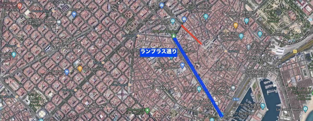 f:id:kaedetaniyoshi:20201101200132j:plain