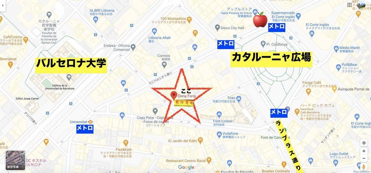 f:id:kaedetaniyoshi:20201120192859j:plain