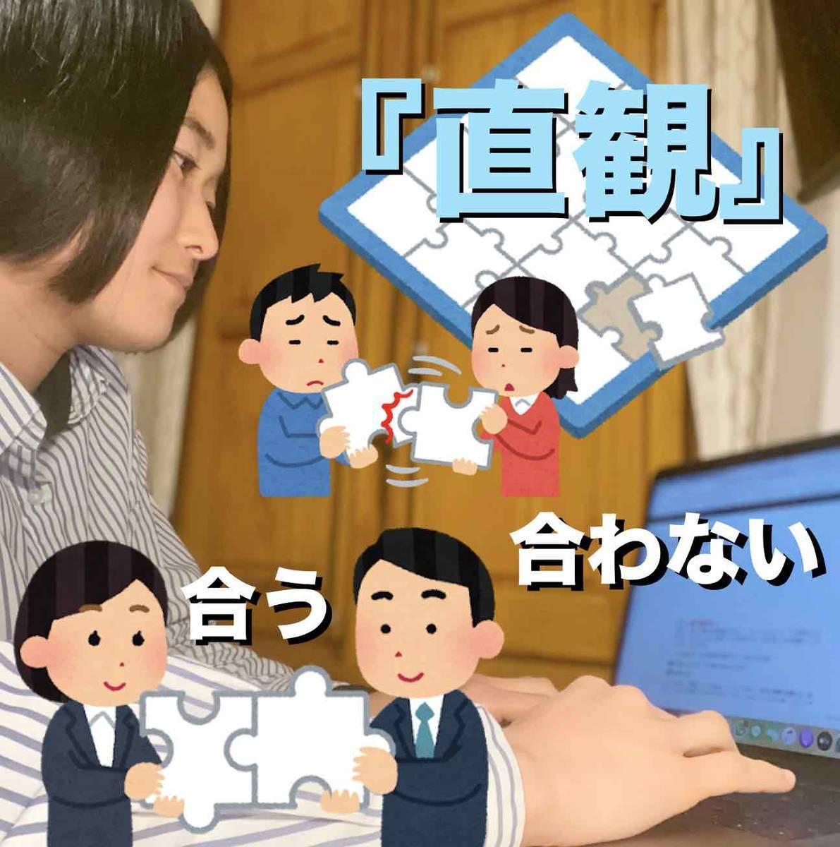 f:id:kaedetaniyoshi:20201207014043j:plain