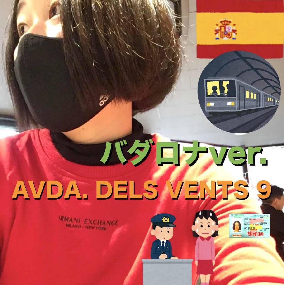f:id:kaedetaniyoshi:20201219010457j:plain