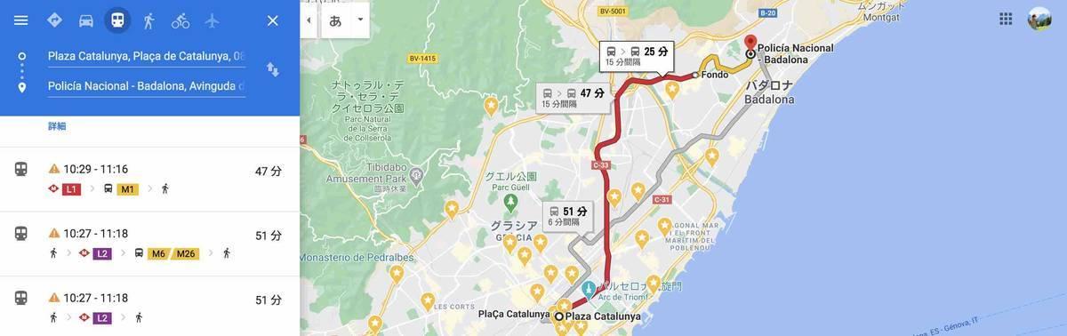 f:id:kaedetaniyoshi:20201219182734j:plain