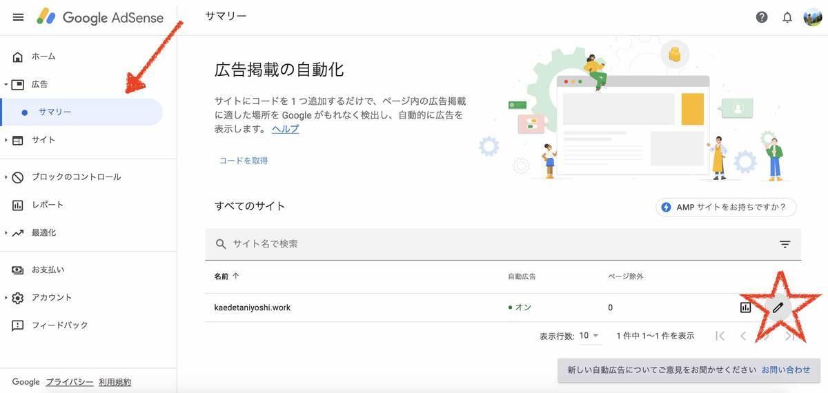 f:id:kaedetaniyoshi:20201219231443j:plain