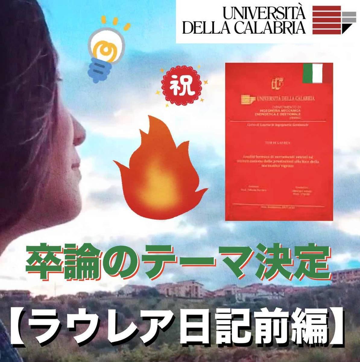 f:id:kaedetaniyoshi:20201222002005j:plain