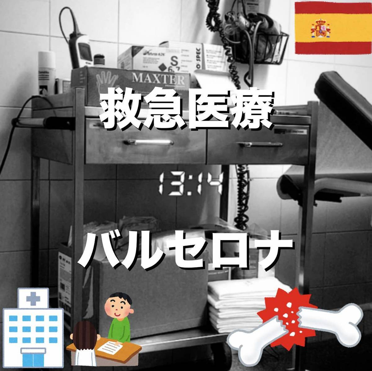 f:id:kaedetaniyoshi:20210106082356j:plain