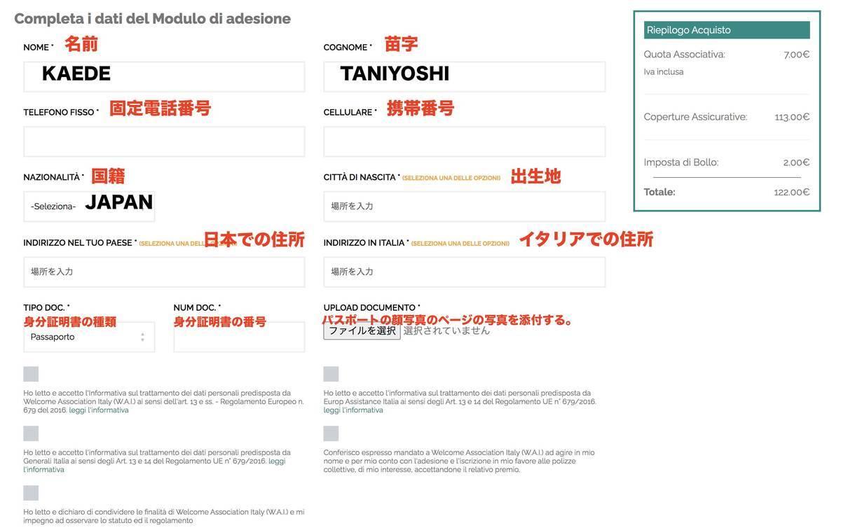 f:id:kaedetaniyoshi:20210108195343j:plain