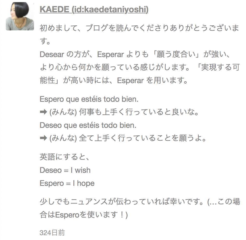 f:id:kaedetaniyoshi:20210117005641j:plain