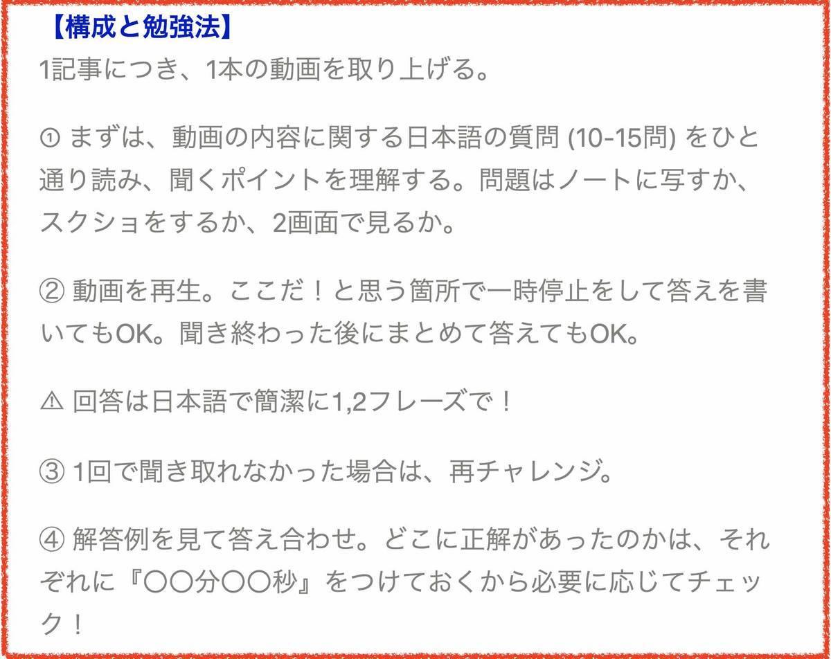 f:id:kaedetaniyoshi:20210121193229j:plain