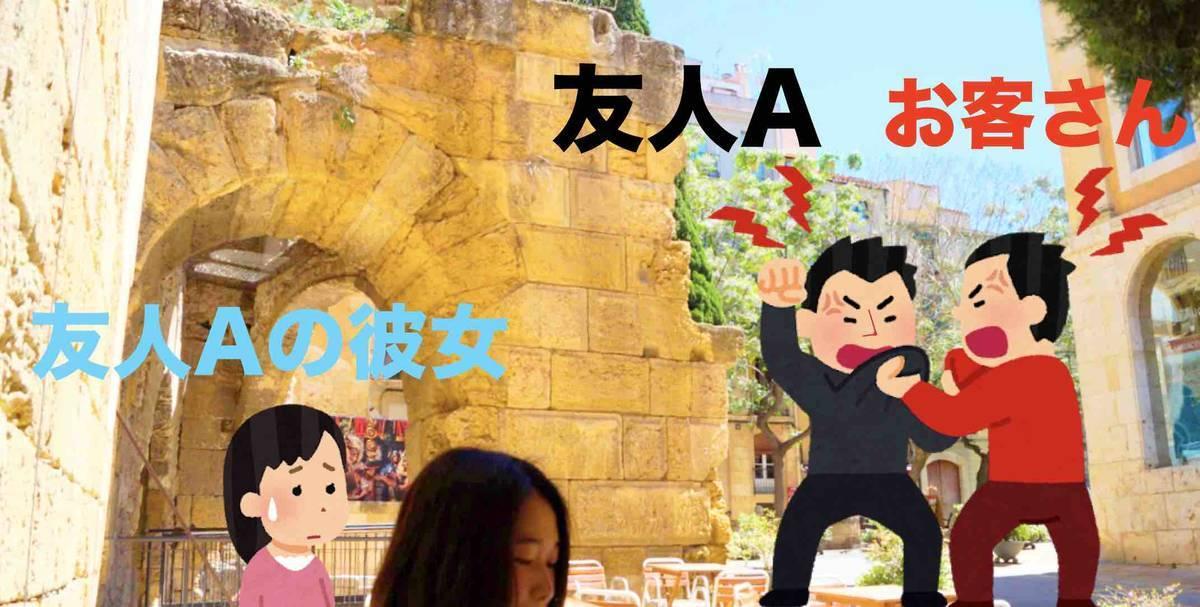 f:id:kaedetaniyoshi:20210131063431j:plain