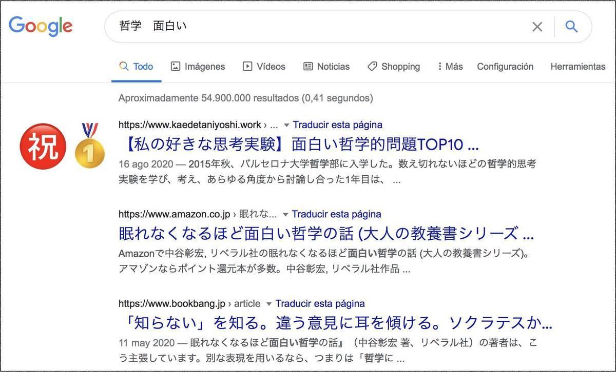 f:id:kaedetaniyoshi:20210205210600j:plain