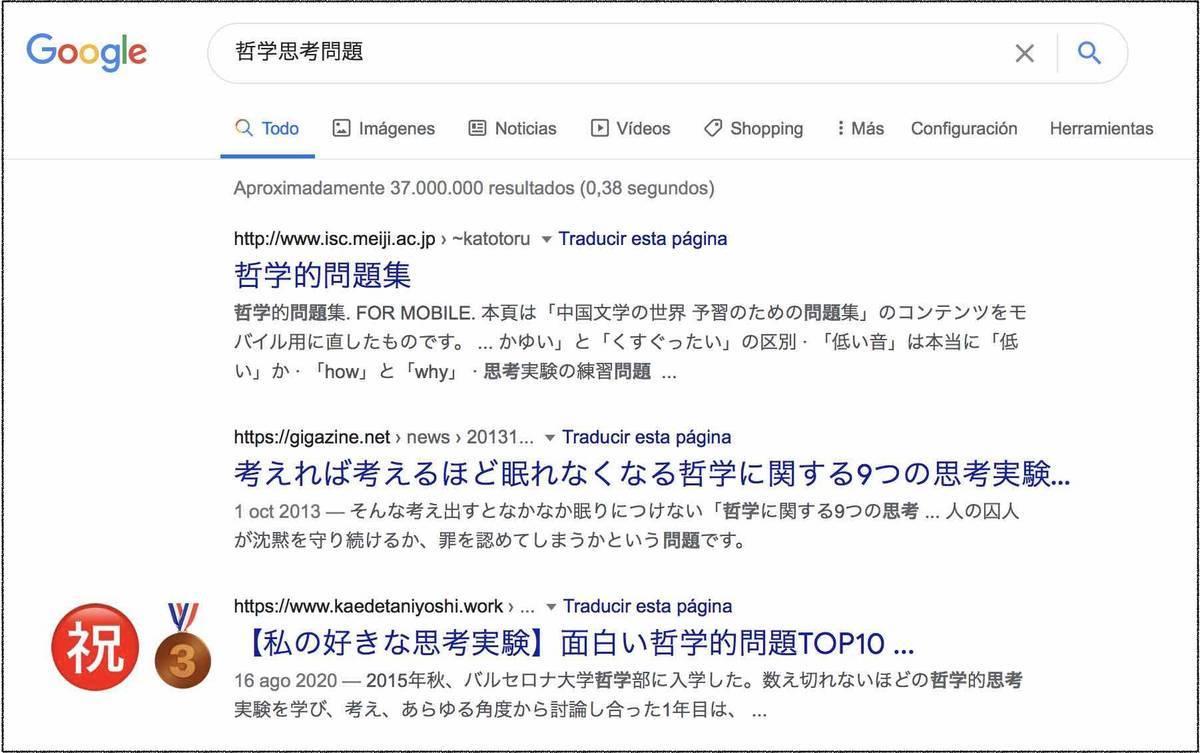 f:id:kaedetaniyoshi:20210205210737j:plain