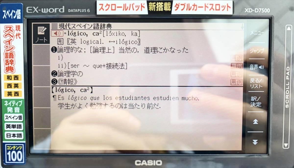 f:id:kaedetaniyoshi:20210211232836j:plain