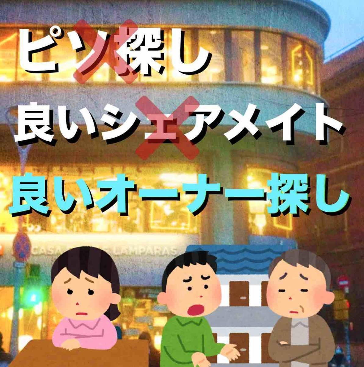 f:id:kaedetaniyoshi:20210213083624j:plain