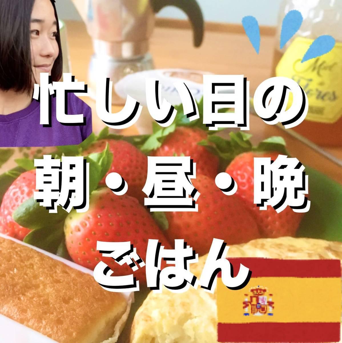 f:id:kaedetaniyoshi:20210217013804j:plain