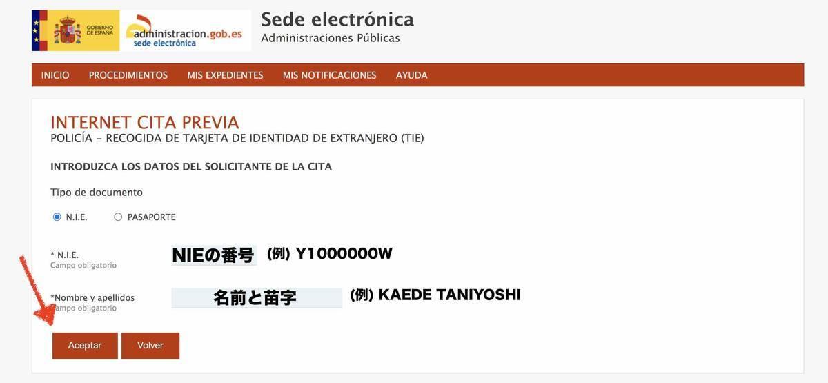 f:id:kaedetaniyoshi:20210225001753j:plain