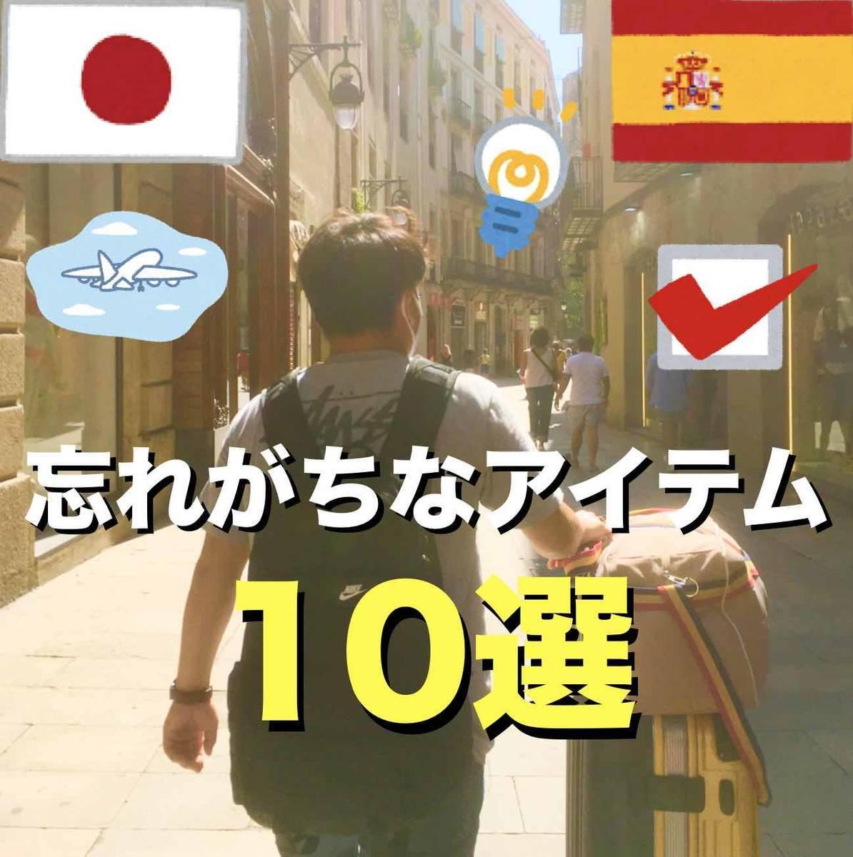 f:id:kaedetaniyoshi:20210225184934j:plain