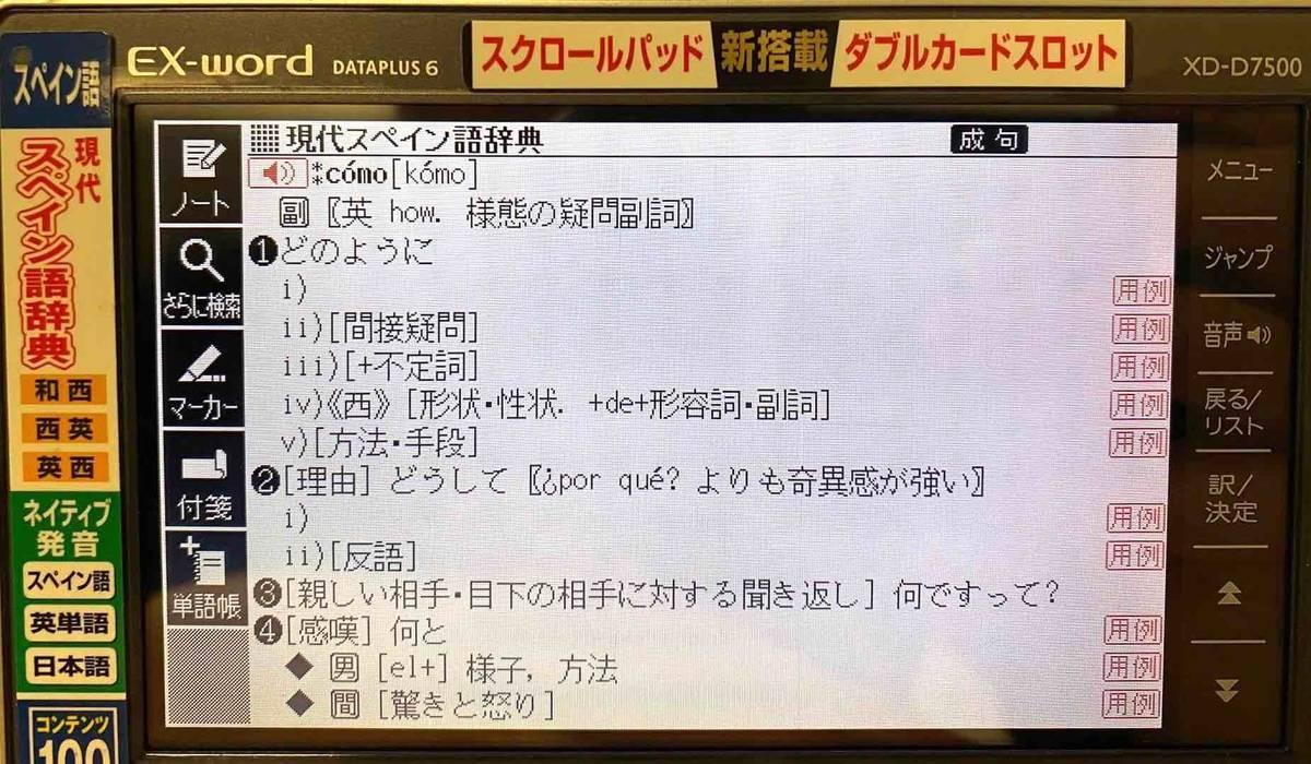 f:id:kaedetaniyoshi:20210304030024j:plain