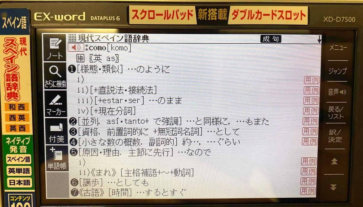 f:id:kaedetaniyoshi:20210304030126j:plain