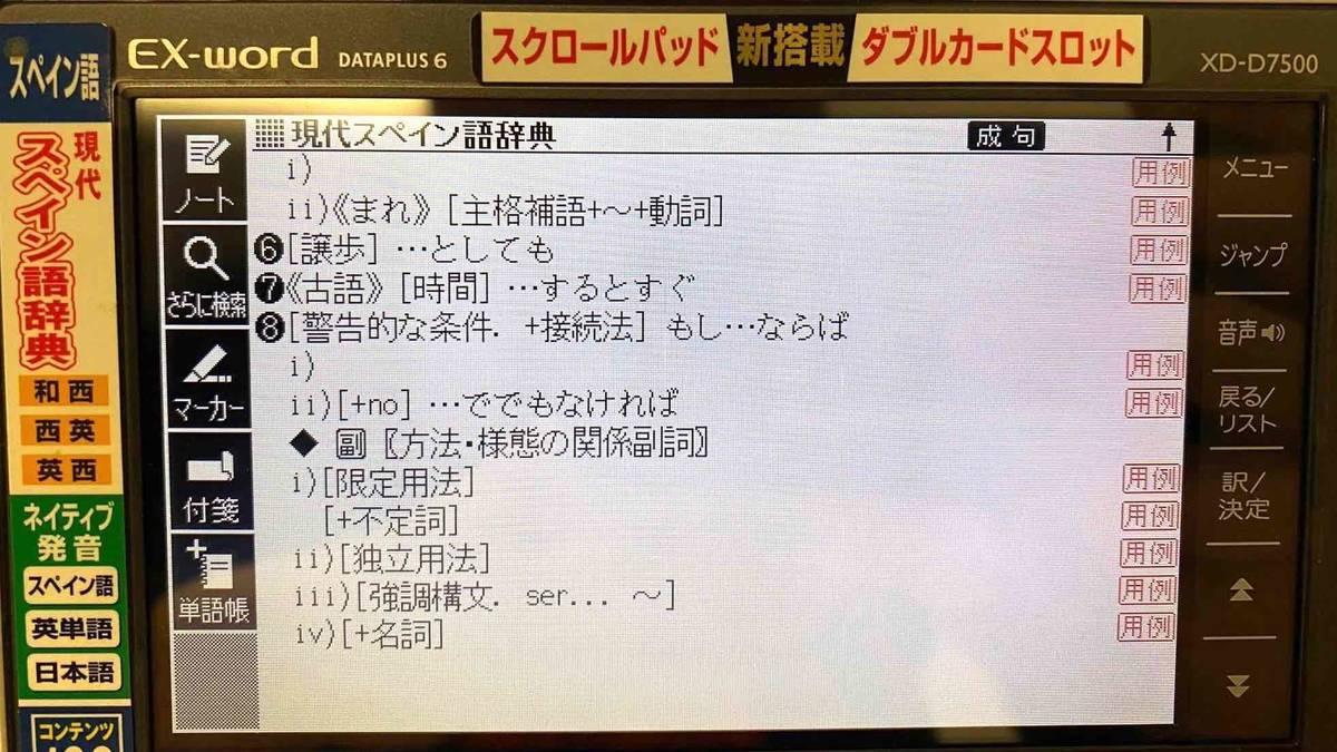 f:id:kaedetaniyoshi:20210304031001j:plain