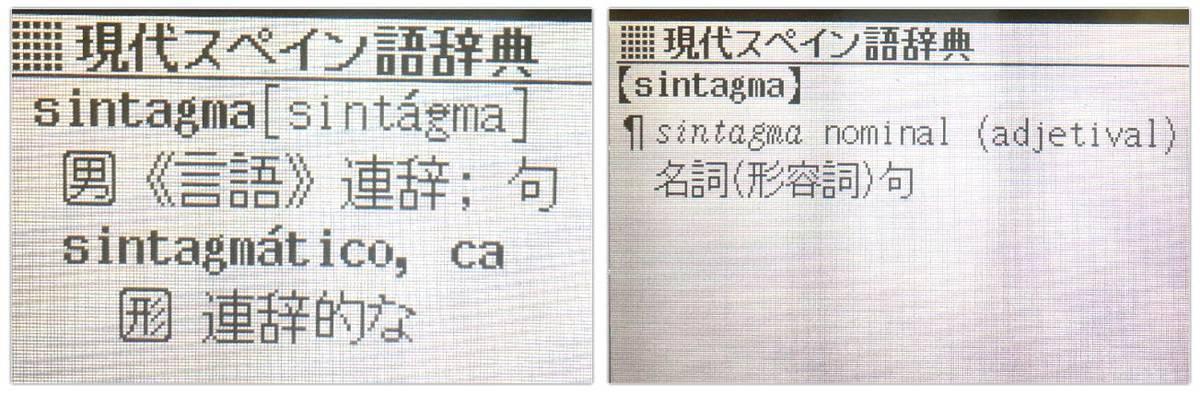 f:id:kaedetaniyoshi:20210306073210j:plain
