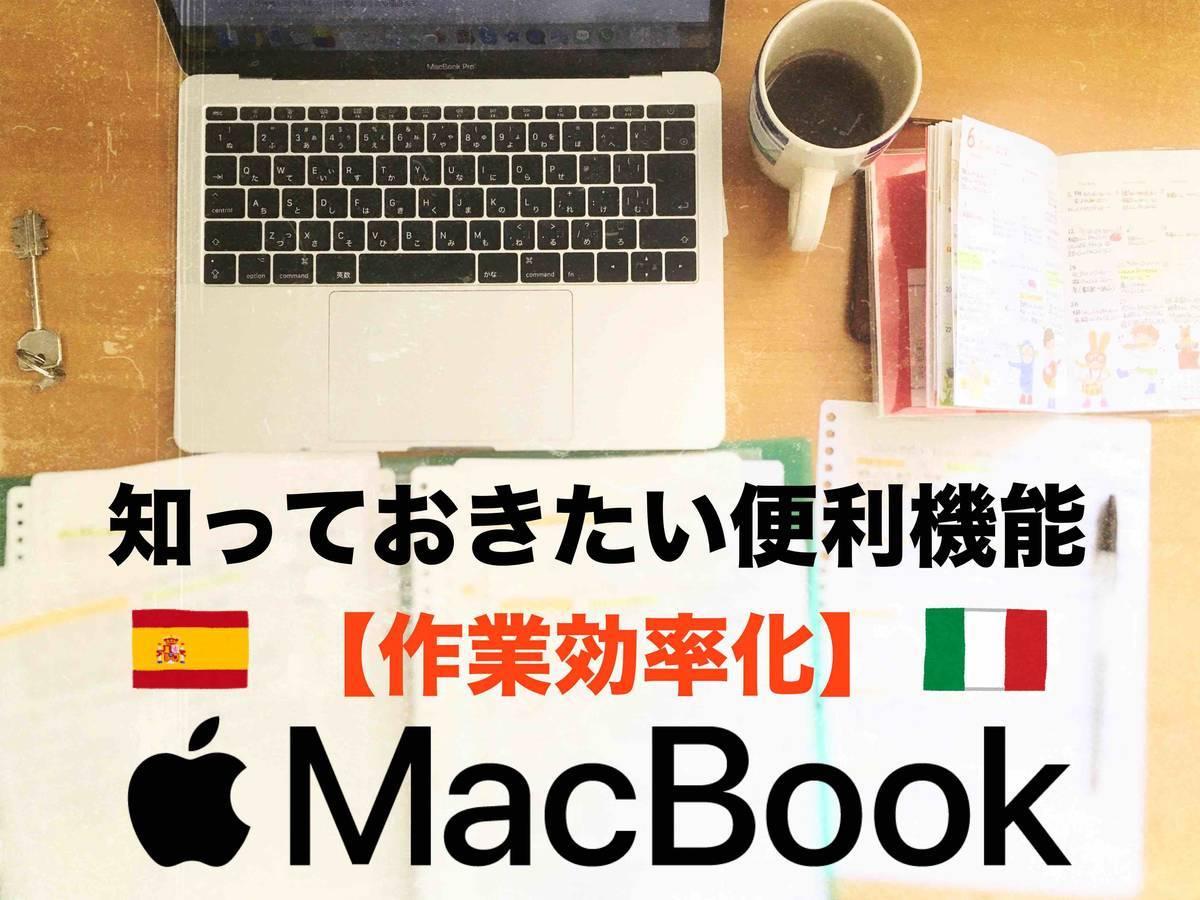 f:id:kaedetaniyoshi:20210309094155j:plain