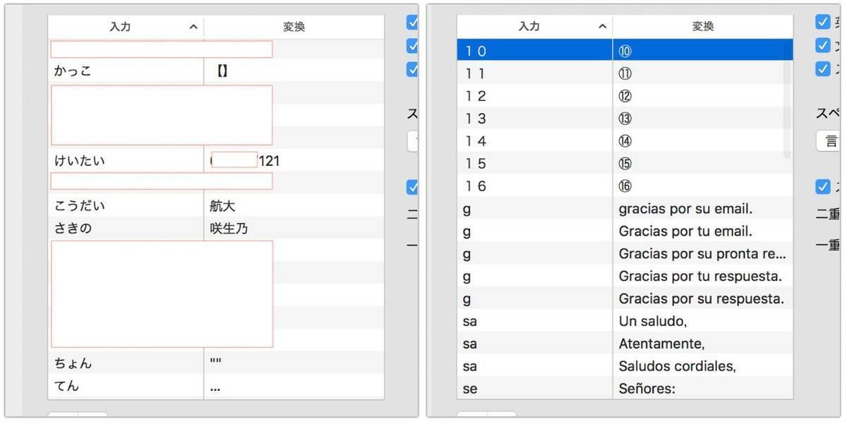 f:id:kaedetaniyoshi:20210310063441j:plain