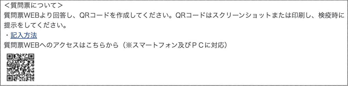 f:id:kaedetaniyoshi:20210312213300j:plain