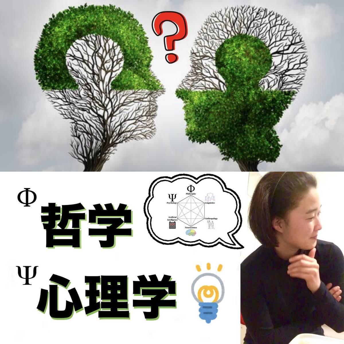f:id:kaedetaniyoshi:20210318020434j:plain