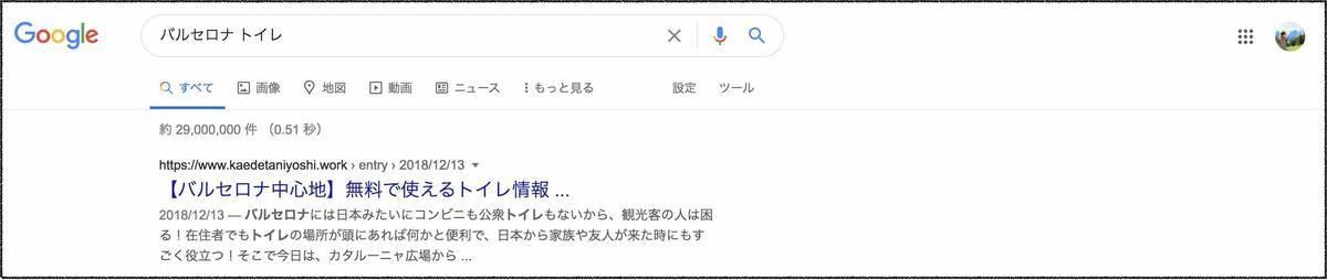 f:id:kaedetaniyoshi:20210320082136j:plain