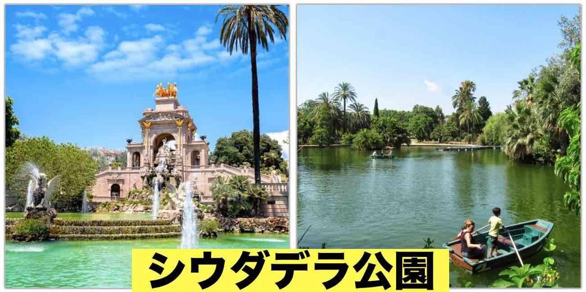 f:id:kaedetaniyoshi:20210320105626j:plain