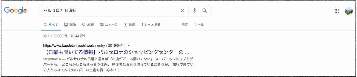 f:id:kaedetaniyoshi:20210320174807j:plain